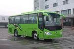 8米|24-35座骏马客车(SLK6808F1G3)
