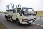 京工牌BJS5048JGK型液压升降车
