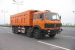 驰乐前四后八自卸车国二280马力(SGZ3311N)