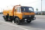 金鹰牌BD5150TSL型清扫车