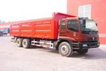 北地牌ND3250BJC型自卸汽车