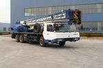 BQTADANO牌BTC5290JQZGT-250E型汽车起重机图片