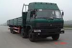 渝州国二前四后八货车241马力17吨(YZ1300G)