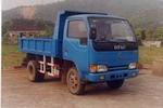 中发单桥自卸垃圾车国二95马力(CHW3041)