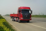 豪运国二后双桥,后八轮货车267马力14吨(ZZ1255M4345V)