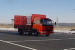 华凯牌CA5120CLXYK28L5-1型仓栅式运输车图片