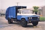 宝山牌SBH5090ZYS压缩式垃圾车图片