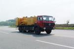双燕牌CFD5227TSN型固井水泥车
