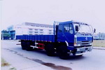 乘龙国二前四后八货车280马力18吨(LZ1310MD39N)