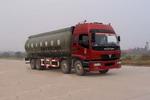 北重电牌BZD5310GFLOM型粉粒物料运输车图片