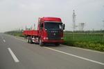 豪运国二后双桥,后八轮货车336马力14吨(ZZ1255N4345V)
