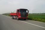 豪运国二后双桥,后八轮货车336马力14吨(ZZ1255N4345W)
