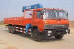 飞涛牌HZC5201JSQ型随车起重运输车