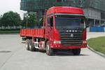 豪运国二后双桥,后八轮货车336马力13吨(ZZ1255N4645V)