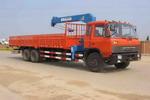 飞涛牌HZC5202JSQ型随车起重运输车