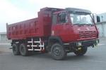 万荣牌CWR3254SX3841型自卸汽车