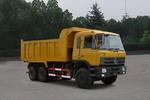东风牌EQ3162GF7AD1型自卸汽车