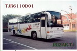 11.4米|31-47座伊利萨尔豪华旅游客车(TJR6110D01)