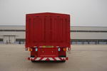 梁山东岳牌SDW9406CLXY型仓栅式运输半挂车图片