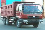 扶桑后双桥,后八轮平头柴油自卸车国二261马力(FS3251BJ)