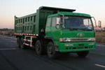 扶桑前四后八平头柴油自卸车国二241马力(FS3310P4K2T4-3)