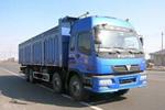 扶桑前四后八平头柴油自卸车国二238马力(FS3319BJ-1)