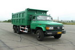 香雪后双桥,后八轮长头柴油自卸车国二180马力(BS3257K2T1)