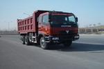万荣牌CWR3258DLPJB-1型自卸汽车图片