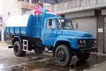 中發牌CHW3090ZLJLC型鏈條式側裝垃圾車圖片