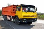 三兴牌BSX5250ZLJ型垃圾转运车