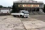 蓝箭国二单桥货车116马力6吨(LJC1120K41L5R5M1)