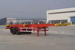 万事达12.5米30.5吨2轴集装箱运输半挂车(CSQ9350TJZG)
