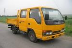 路之友微型自卸车国二95马力(ZHF3044)