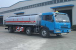 三兴牌BSX5253GJY型加油车