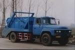 SGZ5090BZL型华威驰乐牌摆臂式垃圾车图片
