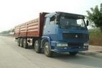 宏昌天马其它撤销车型自卸车国二262马力(SMG3376ZZC9)