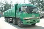 宏昌天马其它撤销车型自卸车国二261马力(SMG3379CAC9)
