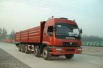 宏昌天马其它撤销车型自卸车国二280马力(SMG3379BJC9)