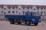 长征国二单桥货车129马力4吨(CZ1081)