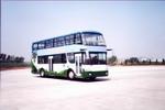 10.5米|50-75座星凯龙城市客车(HFX6100SK72)