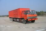 东风牌DHZ5130XXYG型厢式运输车