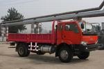 黄河国二单桥货车143马力5吨(ZZ1104F4513A)