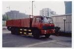 东尼国二后双桥,后八轮货车280马力14吨(SXQ1258G)