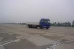湖南国二后双桥,后八轮货车230马力11吨(HN1220G7D9H)