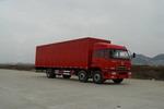 运力牌LG5200XXY型厢式运输车