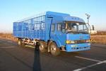 扶桑牌FS5200CLXYP4K2L11T3型仓栅式运输车