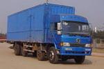 庐山牌XFC5241XXY型厢式运输车