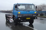 兰陵牌CL5142ZYSKX型可卸压缩式垃圾车