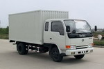 强力牌YZC5030X型厢式运输车