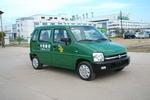 北斗星牌CH5016XYZF型邮政车图片